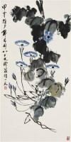 錢君匋(1906〜1998)藍牽牛 -  - 西泠印社部分社员作品专场 - 2008年秋季艺术品拍卖会 -收藏网