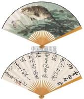 游鱼图 - 陈佩秋 - 中国书画成扇 - 2006春季大型艺术品拍卖会 -收藏网