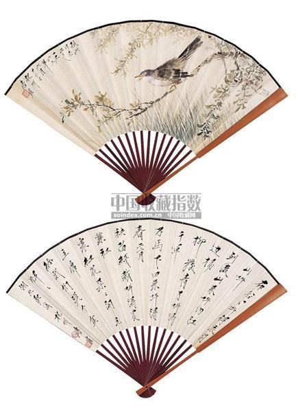 花鸟 书法 - 117343 - 中国书画成扇 - 2006春季大型艺术品拍卖会 -收藏网