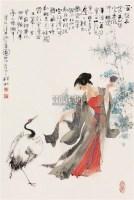 人物 镜片 纸本 - 韩敏 - 中国书画(下) - 2010瑞秋艺术品拍卖会 -中国收藏网