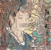 敦煌珍异 立轴 纸本 - 王乃壮 - 中国书画(下) - 2010瑞秋艺术品拍卖会 -收藏网