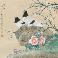 花鸟 镜心 设色纸本 - 喻继高 - 中国书画 - 第9期中国艺术品拍卖会 -中国收藏网
