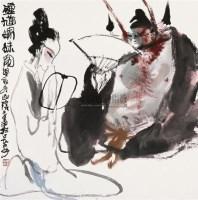 钟馗嫁妹图 镜框 设色纸本 - 李世南 - 中国书画 - 2010秋季艺术品拍卖会 -收藏网