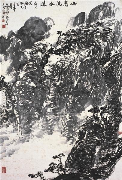 高山流水 - 116755 - 中国书画 - 浙江中财二○一○秋季中国书画拍卖会 -收藏网
