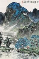 山径邮踪 立轴 设色纸本 - 4879 - 中国书画 - 第9期中国艺术品拍卖会 -收藏网
