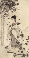 湘夫人 立轴 设色纸本 - 傅抱石 - 中国书画(一) - 2006春季拍卖会 -收藏网