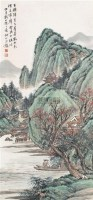 群峰秋影图 立轴 设色纸本 - 汪琨 - 中国书画一 - 2010年秋季艺术品拍卖会 -收藏网