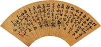 草书 (一件) 扇片 金笺 - 4127 - 字画上午专场  - 2010年秋季大型艺术品拍卖会 -中国收藏网