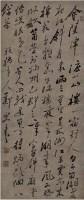 鄭燮(1693~1765)行書七律詩 -  - 中国书画古代作品专场(清代) - 2008年春季拍卖会 -中国收藏网