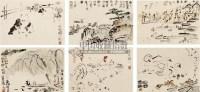 山水 片 纸本 - 陈子庄 - 中国书画 - 2010秋季艺术品拍卖会 -收藏网