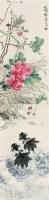 花卉鱼 立轴 纸本 - 张聿光 - 中国书画(下) - 2010瑞秋艺术品拍卖会 -收藏网