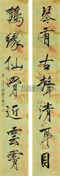 书法对联 立轴 纸本 - 116800 - 书法楹联 - 2010秋季艺术品拍卖会 -收藏网
