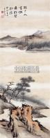 碧溪图 - 张大千 - 中国书画近现代名家作品 - 2006春季大型艺术品拍卖会 -收藏网