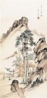 山水 镜心 纸本设色 - 吴镜汀 - 中国近现代书画  - 2010秋季艺术品拍卖会 -中国收藏网
