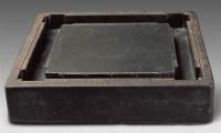 清•井字歙硯 -  - 文房清玩 历代名砚专场 - 2008年春季拍卖会 -收藏网