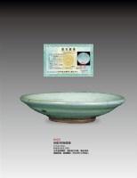 钧窑月白釉笔舔 -  - 瓷器 - 2010年大型精品拍卖会 -中国收藏网