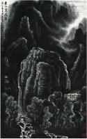 李可染(1907〜1989)黃山覽勝圖 -  - ·中国书画近现代名家作品专场 - 2008年春季拍卖会 -中国收藏网