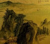 山水 - 137148 - 2010上海宏大秋季中国书画拍卖会 - 2010上海宏大秋季中国书画拍卖会 -收藏网