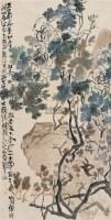 白玉盘 立轴 设色纸本 - 陈子庄 - 中国近现代书画(二) - 2010秋季艺术品拍卖会 -收藏网