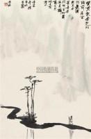 唐人诗意图 立轴 设色纸本 - 亚明 - 中国近现代书画(二) - 2010秋季艺术品拍卖会 -收藏网