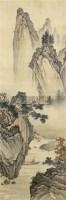 山水 立轴 绢本 - 陈少梅 - 中国书画 - 2010秋季艺术品拍卖会 -收藏网