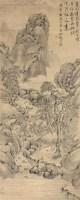 山水 立轴 绢本 - 139972 - 文物公司旧藏暨海外回流 - 2010秋季艺术品拍卖会 -收藏网