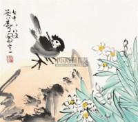花鸟 镜心 纸本设色 - 许麟庐 - 中国当代书画 - 2010秋季艺术品拍卖会 -收藏网