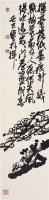 姜宝林      冷蕊寒香 - 4601 - 中国书画  - 2010浦江中国书画节浙江中财书画拍卖会 -收藏网