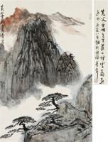 黄山云烟 立轴 设色纸本 - 亚明 - 中国书画(二) - 2010年秋季艺术品拍卖会 -收藏网