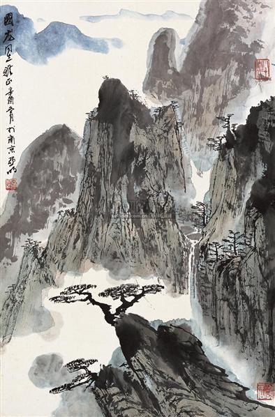 山水 立轴 设色纸本 - 2538 - 中国书画 - 2010秋季艺术品拍卖会 -收藏网