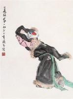 夏河装 镜心 设色纸本 - 叶浅予 - 中国书画(一) - 2010年秋季艺术品拍卖会 -收藏网