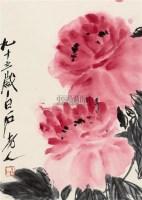 牡丹 立轴 设色纸本 - 116087 - 中国书画二·名家小品及书法专场 - 2010秋季艺术品拍卖会 -收藏网