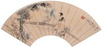 人物 扇面 设色纸本 - 任薰 - 扇画·古代书画专场 - 2006夏季书画艺术品拍卖会 -收藏网