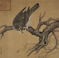 班達里沙[清•乾隆]枯樹雄鷹 -  - 中国书画古代作品专场(清代) - 2008年秋季艺术品拍卖会 -收藏网