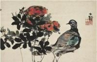 程十髮(1921~2007)鴿子月季圖 -  - 中国书画近现代名家作品专场 - 2008年秋季艺术品拍卖会 -收藏网