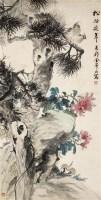 松柏延年 立轴 设色纸本 - 金梦石 - 中国古代书画  - 2010年秋季艺术品拍卖会 -中国收藏网