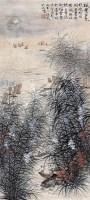 枫叶芦花 立轴 设色纸本 - 周怀民 - 名家书画·油画专场 - 2006夏季书画艺术品拍卖会 -收藏网