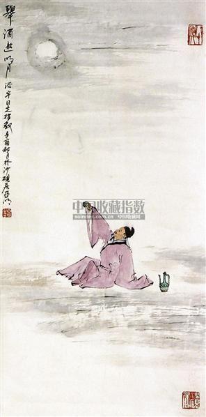 举杯邀明月 立轴 纸本 - 2538 - 中国书画 - 2010秋季艺术品拍卖会 -收藏网