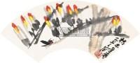 花卉 镜心 纸本设色 - 崔子范 - 中国当代书画 - 2010秋季艺术品拍卖会 -收藏网