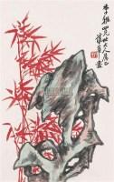 竹石图 立轴 设色纸本 - 蒲华 - 中国书画一 - 2010年秋季艺术品拍卖会 -中国收藏网