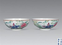 清光绪 粉彩加料彩花卉锦鸡碗 (一对) -  - 瓷器工艺品(一) - 2006年第3期嘉德四季拍卖会 -收藏网