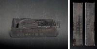 倪筠等铭长方端砚 -  - 文房清玩 历代名砚及案上雅玩专场 - 2008年秋季艺术品拍卖会 -中国收藏网