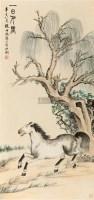 一日千里 立轴 设色纸本 - 赵叔孺 - 中国书画专场 - 2010年秋季艺术品拍卖会 -收藏网