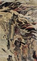 巫峡高秋图 - 陆俨少 - 2010上海宏大秋季中国书画拍卖会 - 2010上海宏大秋季中国书画拍卖会 -收藏网