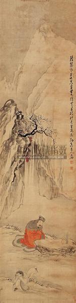 山居读书 - 5958 - 中国书画古代作品 - 2006春季大型艺术品拍卖会 -收藏网