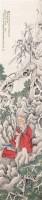 林霞 罗汉 镜心 设色纸本 -  - 近现代书画专场 - 2006年秋季精品拍卖会 -收藏网