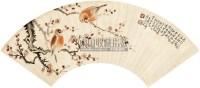 花鸟 扇面 纸本 - 汪溶 - 中国书画 - 2010秋季艺术品拍卖会 -收藏网