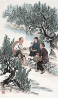 桑山行 镜片 设色纸本 - 赵望云 - 中国书画(二) - 2010年秋季艺术品拍卖会 -收藏网