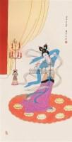 步步金莲 立轴 设色纸本 - 潘絜兹 - 中国书画(二) - 2006春季拍卖会 -收藏网