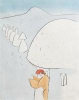 书法 水墨横轴 - 133018 - (西画)当代艺术专题 - 2006年秋季精品拍卖会 -收藏网